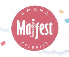AMANA COLONIES MAIFEST GIVEAWAY W/ LADY J!